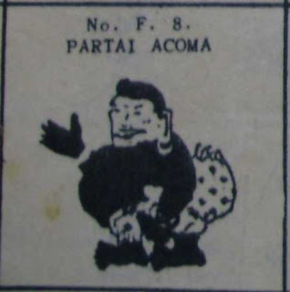 Tanda gambar Partai Acoma pada Pemilu 1955. - https://commons.wikimedia.org