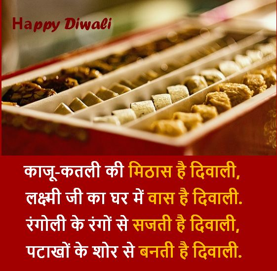 diwali wishes, latest diwali wishes, latest diwali wishes download