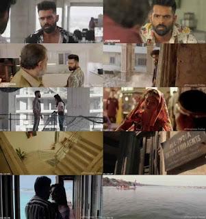 iSmart Shankar Full Movie Download - Tamil HD Movies