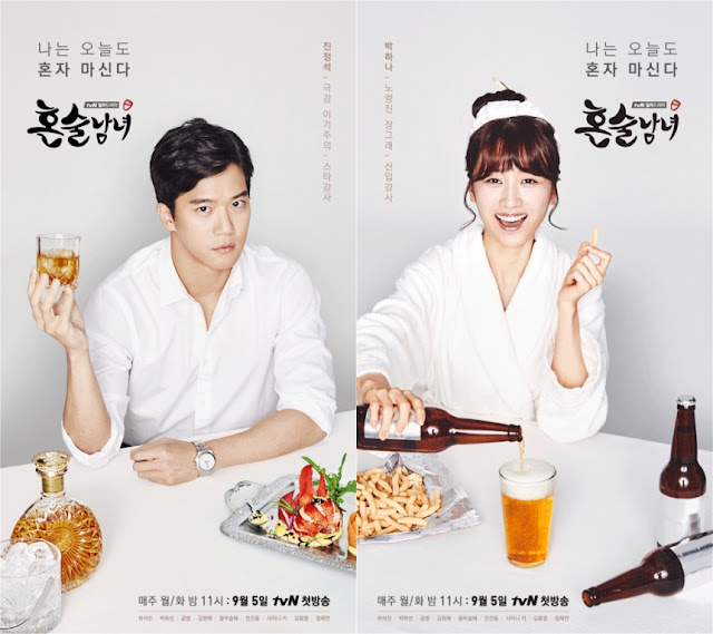 Drama Korea Drinking Solo Subtitle Indonesia