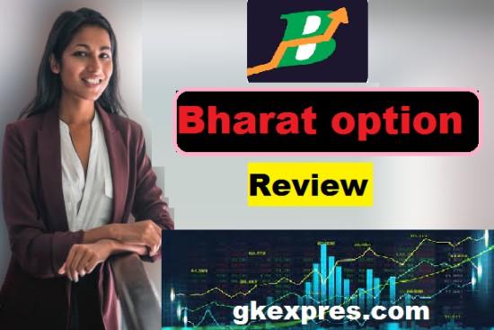 bharat-option-app-review