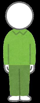 服を着た棒人間のイラスト(緑)