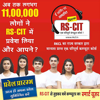 rscit admition open