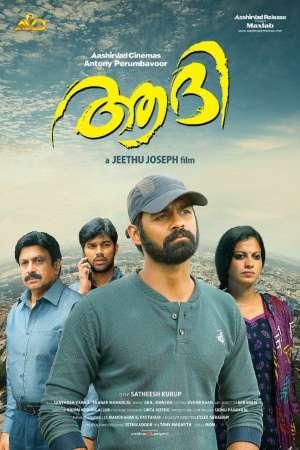 Download Aadhi (2018) Dual Audio UNCUT {Hindi-Malayalam} Movie 480p | 720p HDRip 500MB | 1.4GB