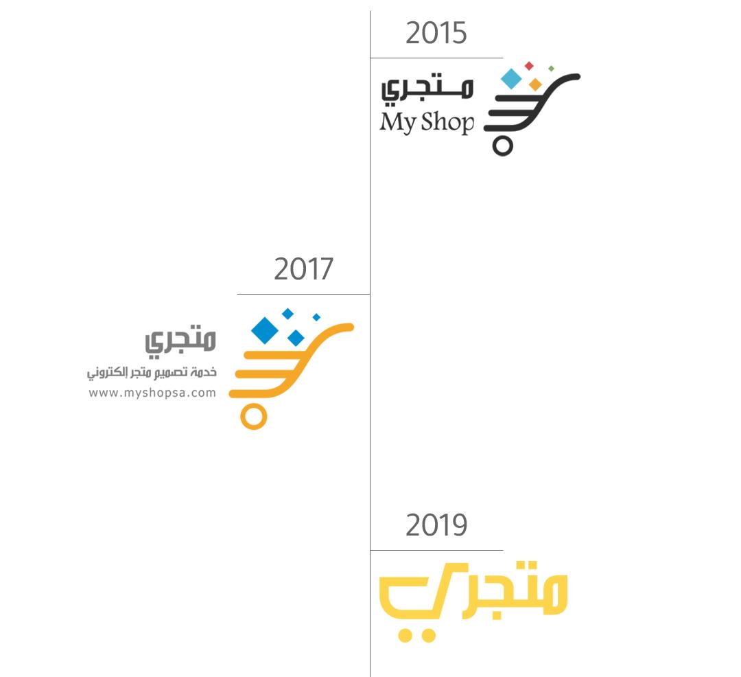 تطوير شعار متجري