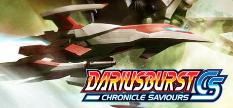 Baixar Dariusburst: Chronicle Saviours (PC) 2015 + Crack