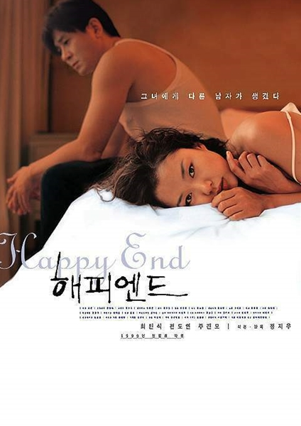 Happy.End Full Korea 18+ Adult Movie Online Free