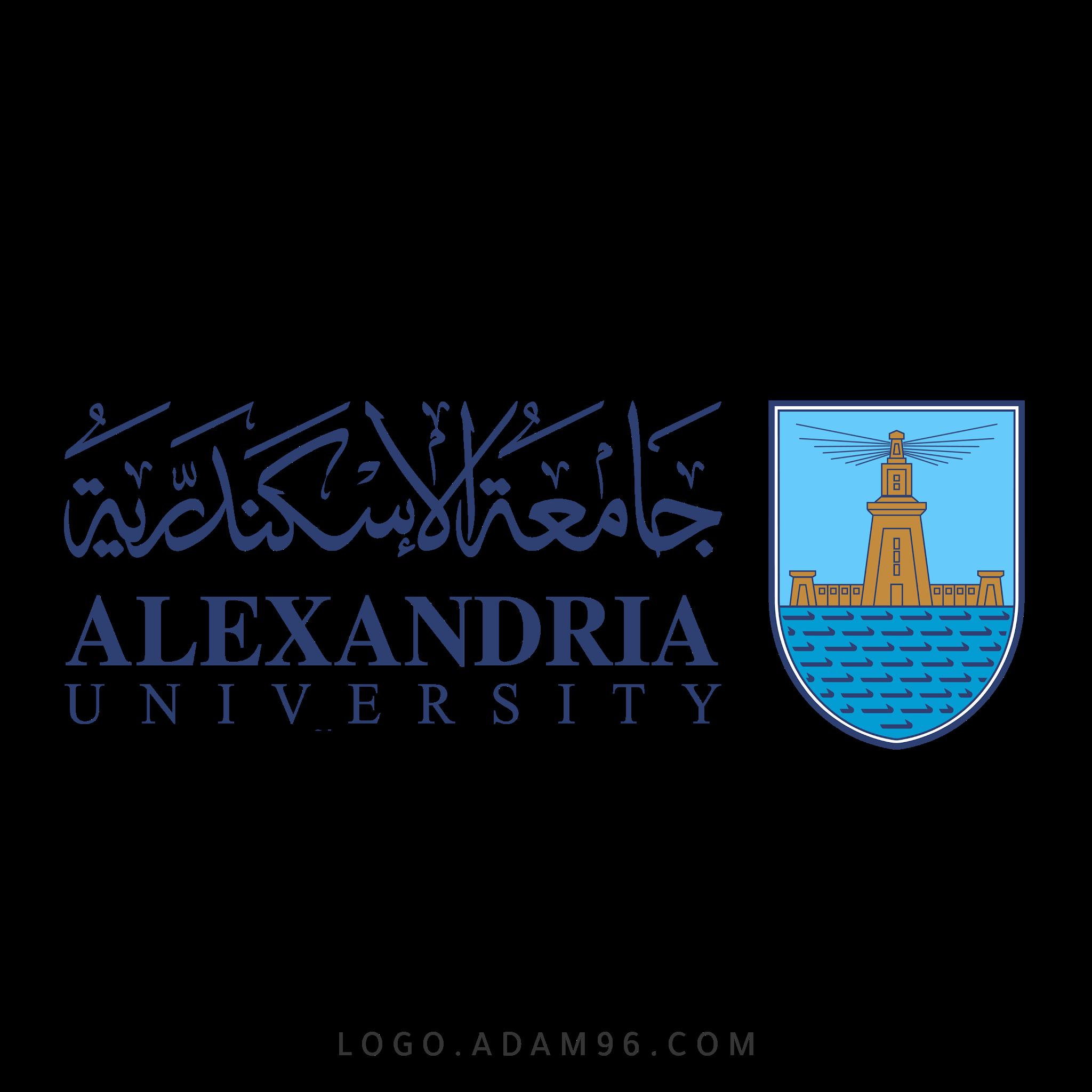 تحميل شعار جامعة الإسكندرية لوجو رسمي عالي الدقة بصيغة شفافة PNG