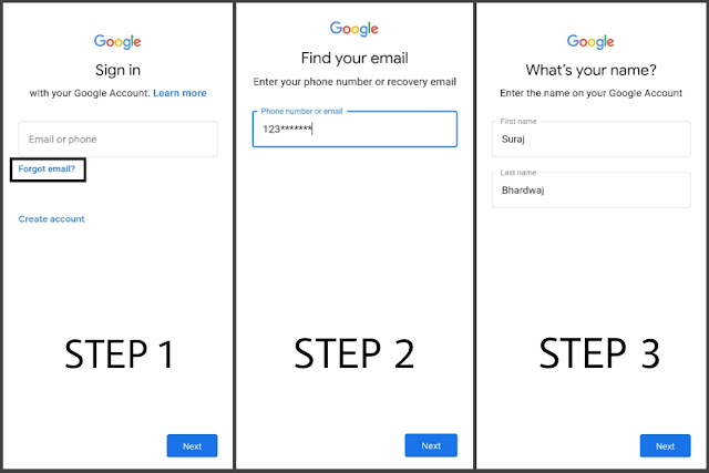 how to get gmail id in hindi
