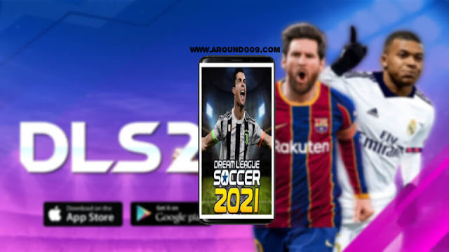 تحميل لعبة دريم ليج 2021 تعليق عربي : Dream League Soccer 2021 للاندرويد من ميديا فاير