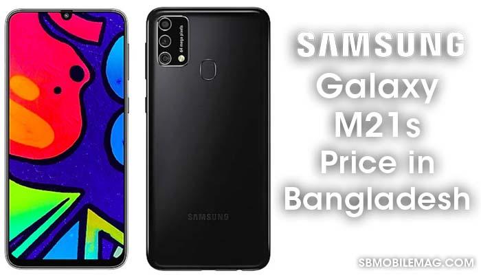Samsung Galaxy M21s, Samsung Galaxy M21s Price, Samsung Galaxy M21s Price in Bangladesh