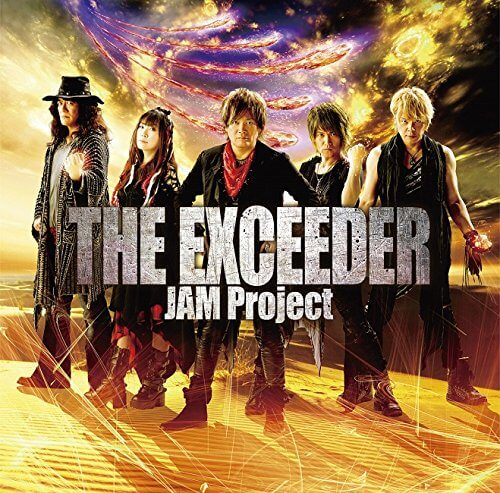 JAM Project – NEW BLUE Lyrics 歌詞