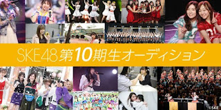 List of SKE48 10th generation members unveiled