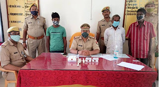 पुलिस ने तीन अभियुक्तों को किया गिरफ्तार
