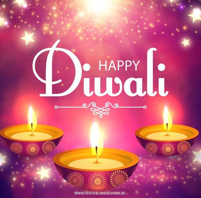 happy diwali photo editing online