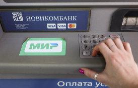 в каких банкоматах лучше не снимать наличные