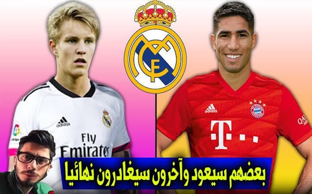 ريال مدريد | مصير أفضل 10 لاعبين معارين من ريال مدريد لأندية أخرى