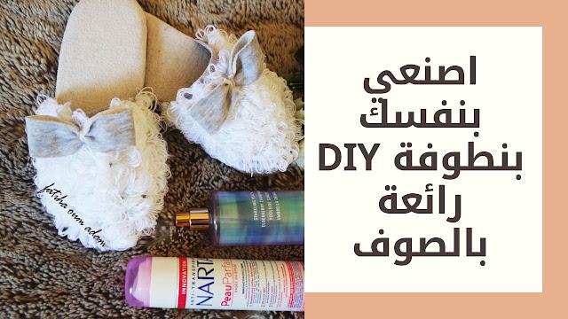 Diy   diy clothes   diy crafts   diy queen   diy projects   diy 5 minute crafts   easy diy   diy valentines   5 minute crafts diy   easy diy crafts   easy crafts to do at home   5 minute crafts Christmas   diy fashion   homemade tools   crafts to do at home   upcycling ideas   cute diys   diy for kids   diy scrunchie   diys for girls   diy arts and crafts   diy electronics   5 minute crafts Halloween   diy wood   diy paper