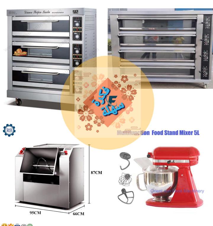 مشروع صناعة الخبز المنزلي كيفية البدأ والتسويق لتحقيق أرباح مهمة