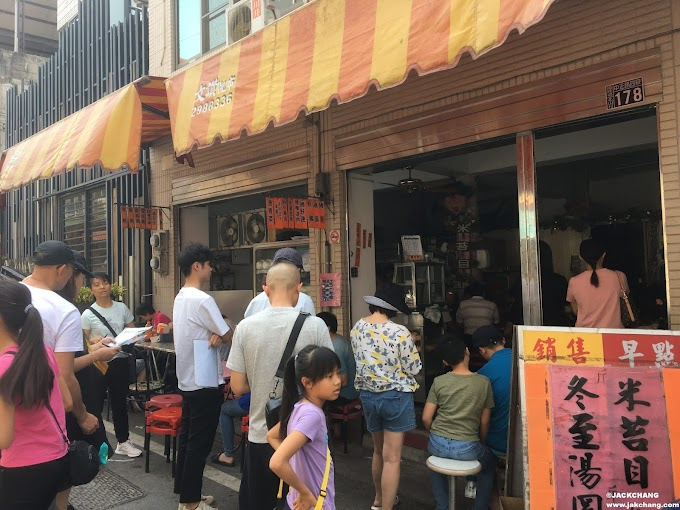 Unknown Food,Nantou Guoxing Township-Beishan Mitaimu and Tangyuan, a 70-year old restaurant