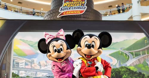 "Exciting Mickey And The Roadster Racers ""Super-Charged"" Carnival At MidValley Megamall"