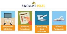 7 Langkah Mudah Membuat SIM Secara Online