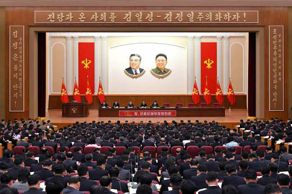 (1) Inter-sector Consultative Meetings of Eighth WPK Congress, January 11, 2021
