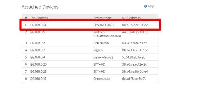 ابحث عن موجه طابعة IP Address Network