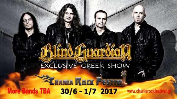 BLIND GUARDIAN: Τον Ιούνιο στο Chania Rock Festival