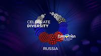 http://www.eurovisong.com/2017/01/rusia-2017-video-oficial.html