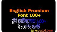 নিয়ে নিন 100+ English Font Free | Free Font - TAHERCOXBD.COM
