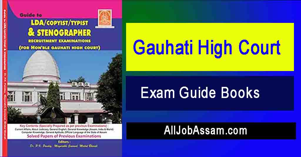 Best Guide Book For Gauhati High Court