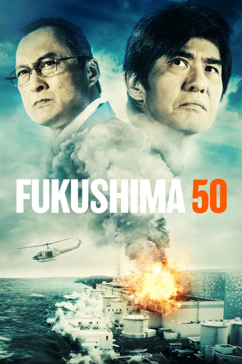 Fukushima 50 poster