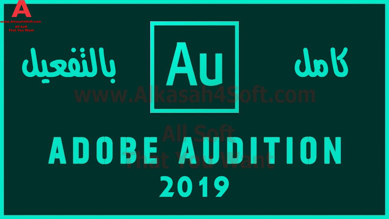 adobe audition 32 bit تحميل