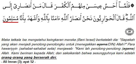 surat Ali Imran (3); ayat 52