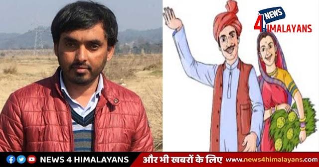 मिसाल-ए-हिमाचल: किसान पिता के गुजरने के बाद बेटे ने नौकरी संग की पढ़ाई, बन गया CA