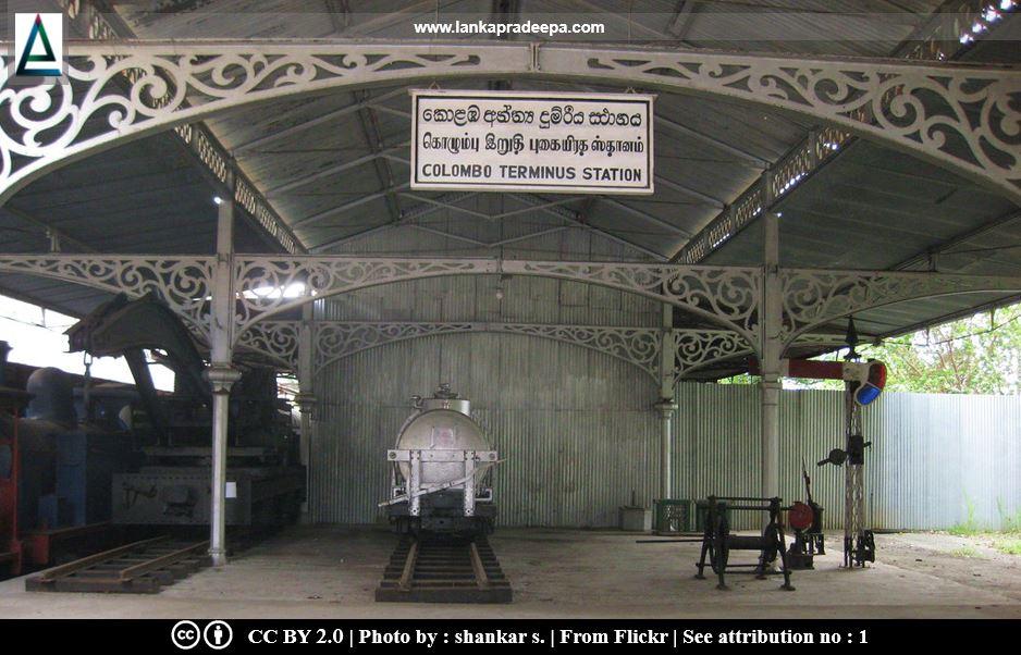 Colombo Terminus Railway Station