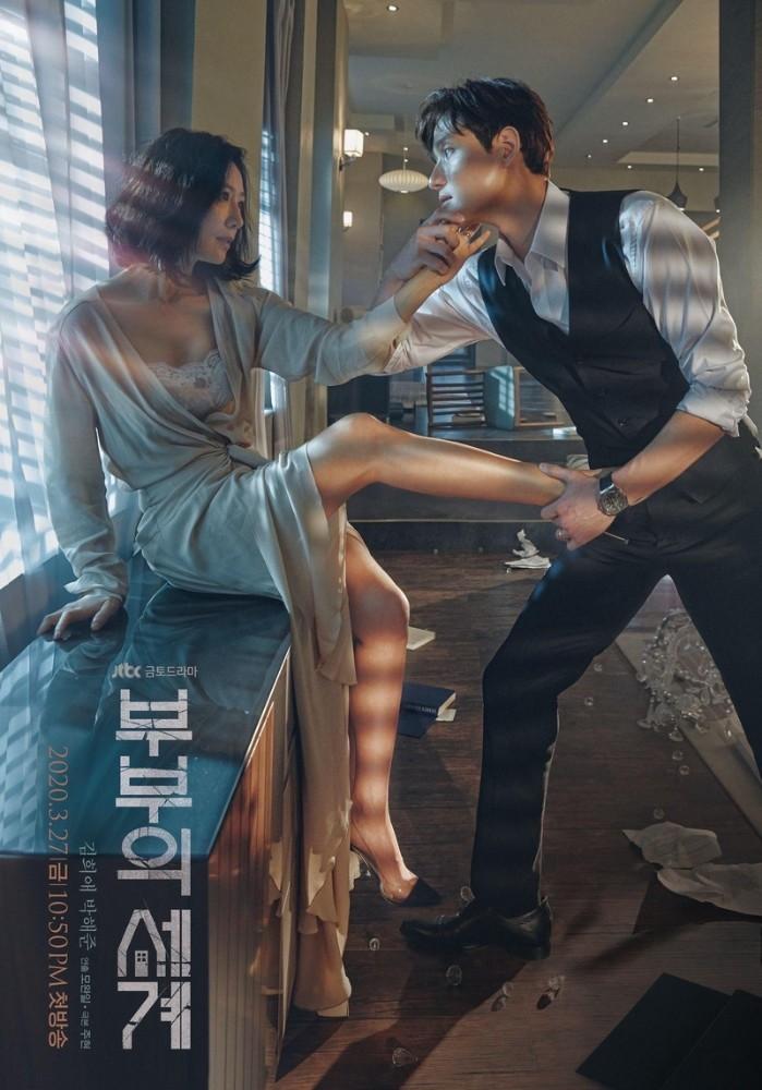 drama Korea The World of Married Couple boleh dapat RATING TINGGI