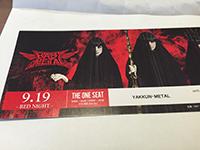 BABYMETAL東京ドームチケット