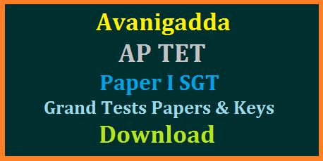 avanigadda-ap-tet-paper-i-sgt-grand-test-question-papers-keys-download