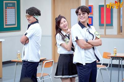 Lee Do Hyun - Knowin Bros 2
