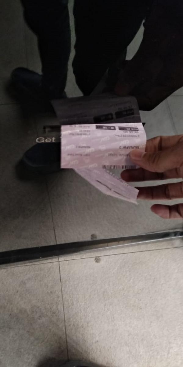 Cara Tukar Tiket Film Di Cgv Blitz Teknosee