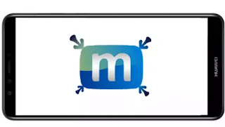 تنزيل برنامج minimizer for youtube Premium mod ad free مدفوع مهكر بدون اعلانات بأخر اصدار من ميديا فاير