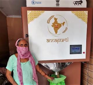 Country's first 'Grain ATM' established in Gurugram (Haryana)