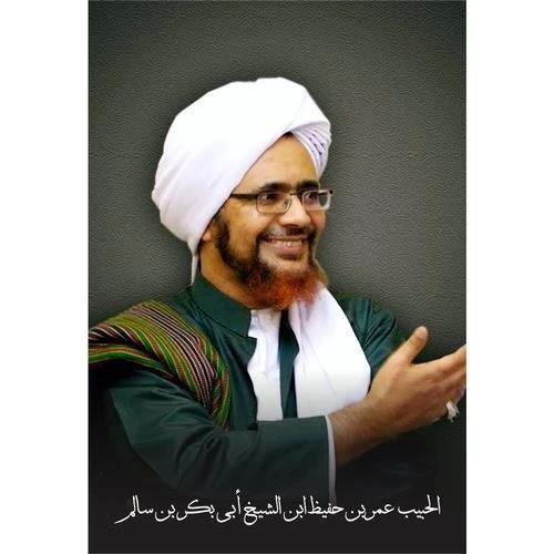 Biografi Habib Umar bin Muhammad bin Salim bin Hafidz Pendidikan Karya Beliau Kisah Teladan Beliau Karomah Kewalian
