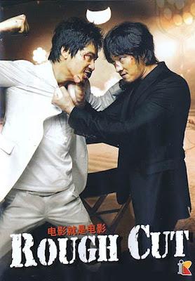 Rough Cut (2008) Dual Audio [Hindi DD 2.0 – Korean 2.0] 720p Bluray ESubs Download