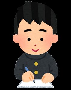 紙に何かを書く人のイラスト(男子学生)