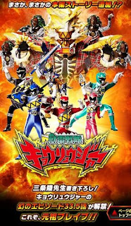 Kyoryuger Sub Indo : kyoryuger, Download, Tokusatsu:, Kyoryuger, Brave, 33.5:, Brave!, Battle, Frontier