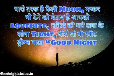 Best Good Night Image Quotes
