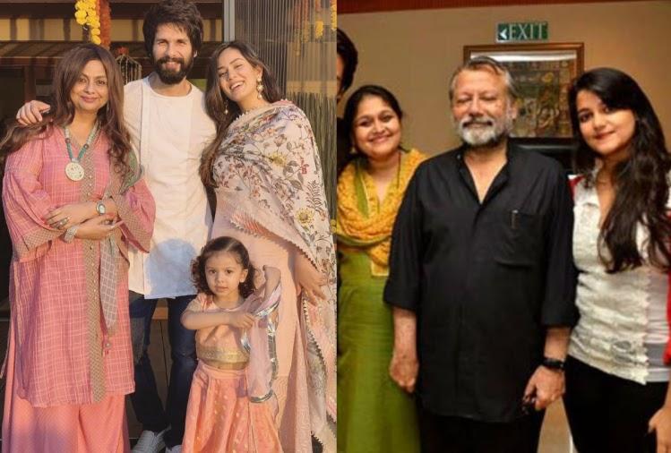 Pankaj Kapur, Shahid Kapoor neelima